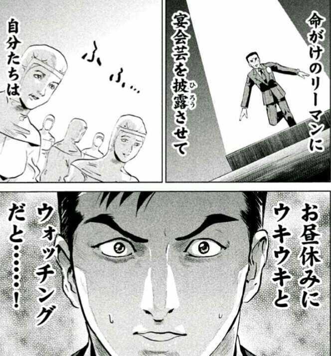 f:id:sasa_comic:20180113165049j:plain