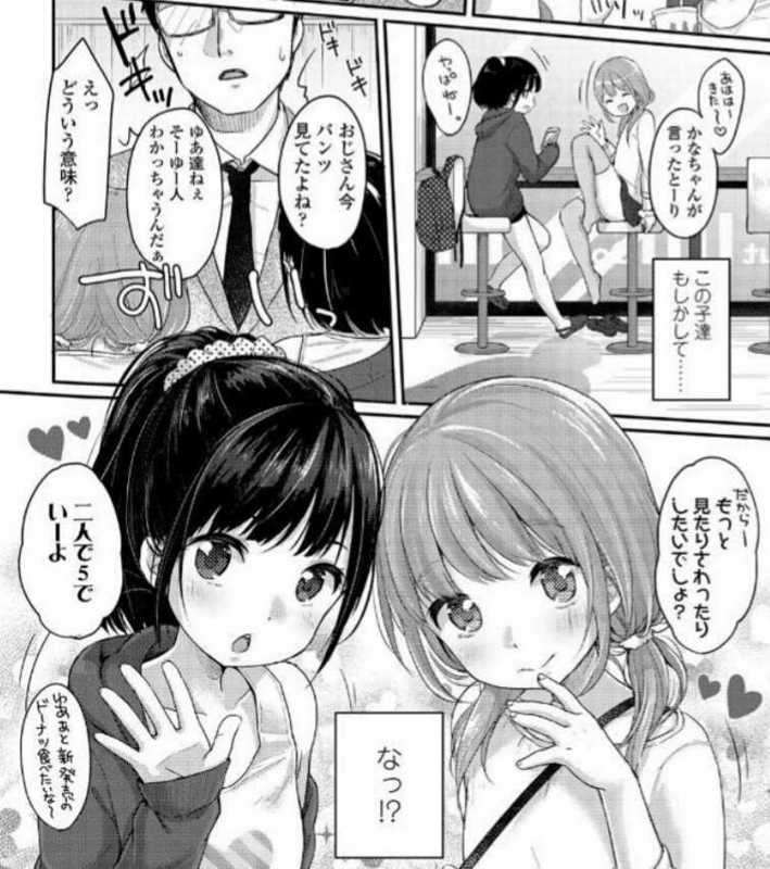 f:id:sasa_comic:20180113205424j:plain