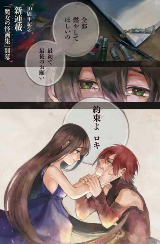f:id:sasa_comic:20180217214543j:plain