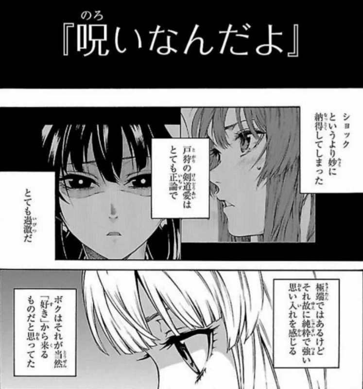 f:id:sasa_comic:20180303080122j:plain