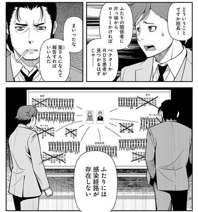 f:id:sasa_comic:20180416171604j:plain