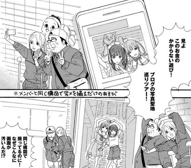 f:id:sasa_comic:20180503210243j:plain