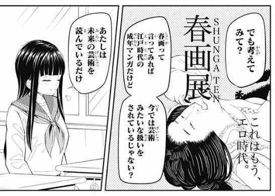 f:id:sasa_comic:20180512201616j:plain
