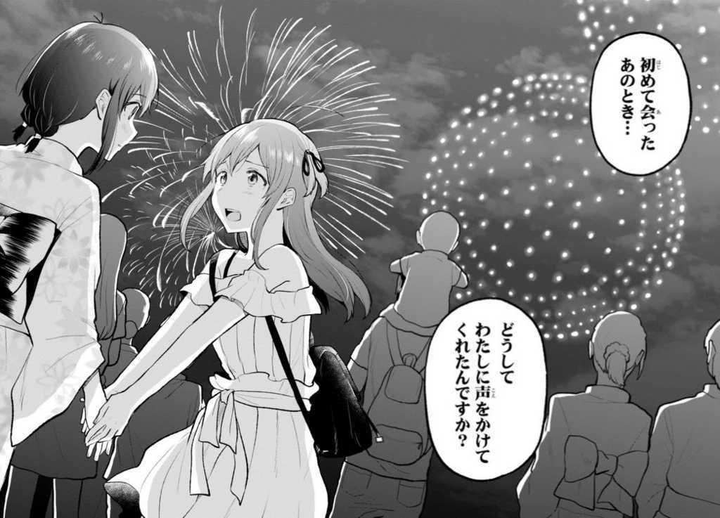 f:id:sasa_comic:20180513220122j:plain
