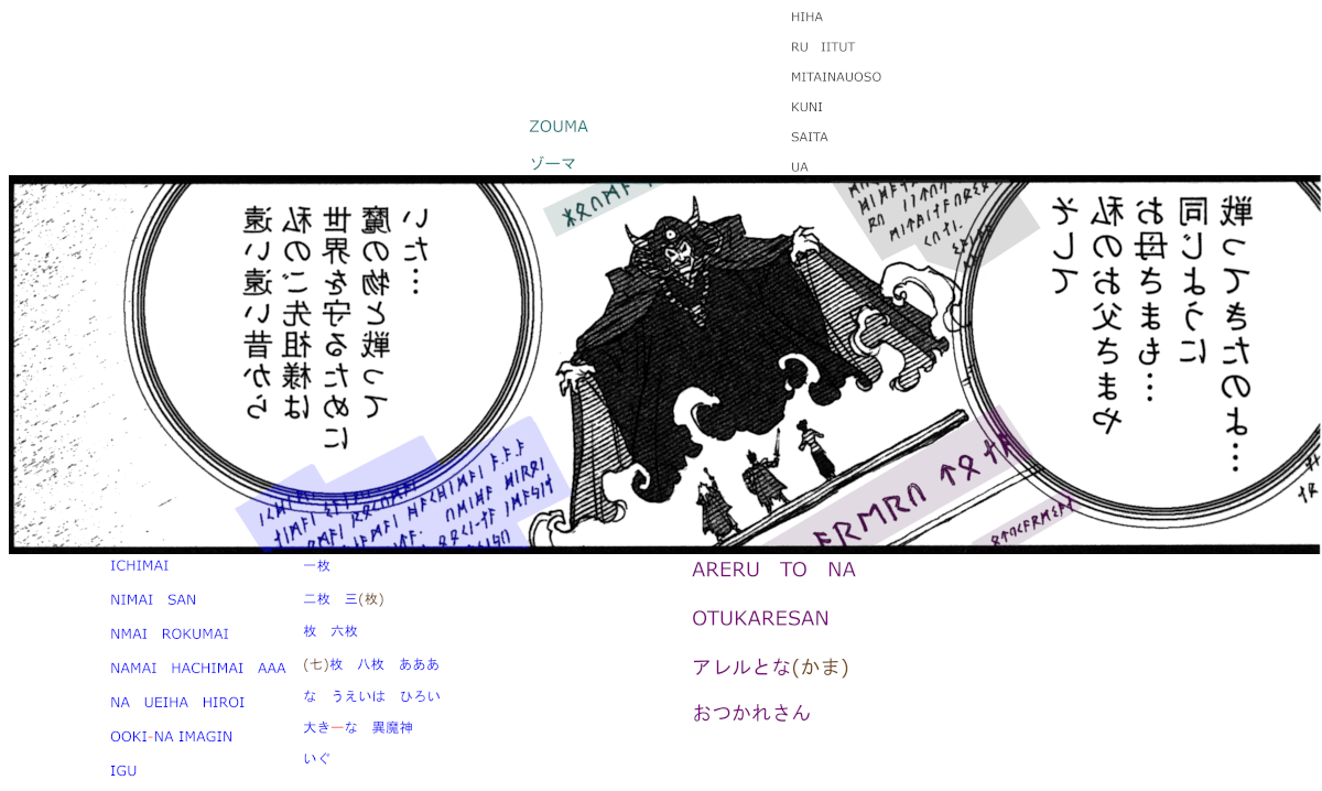 スクウェア・エニックス YG ドラゴンクエスト列伝 ロトの紋章~紋章を継ぐ者達へ~  9巻92話P133解読3