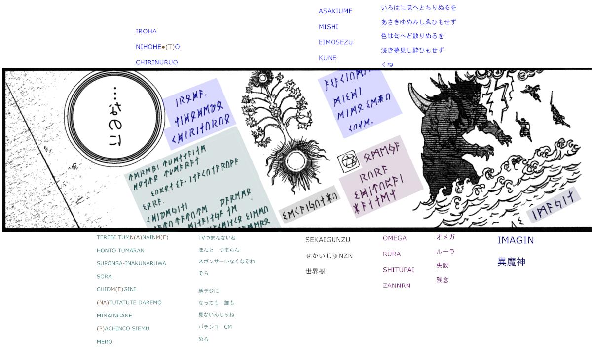 スクウェア・エニックス YG ドラゴンクエスト列伝 ロトの紋章~紋章を継ぐ者達へ~  9巻92話P133解読4