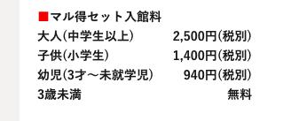 f:id:sasadasu:20190611143845p:plain