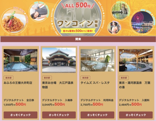 f:id:sasadasu:20190611144845j:plain