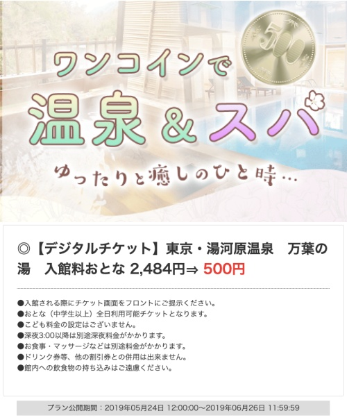 f:id:sasadasu:20190611145142j:plain