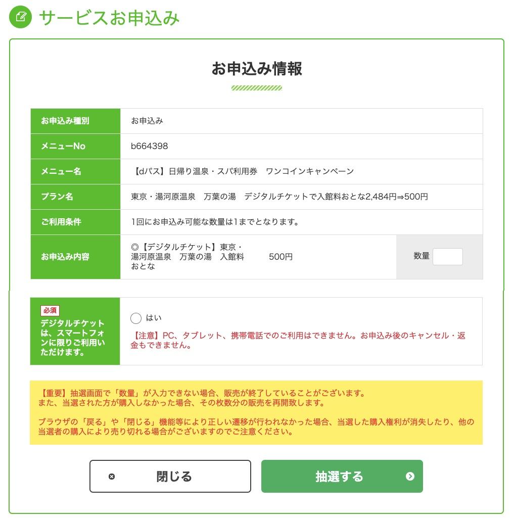 f:id:sasadasu:20190611145204j:plain