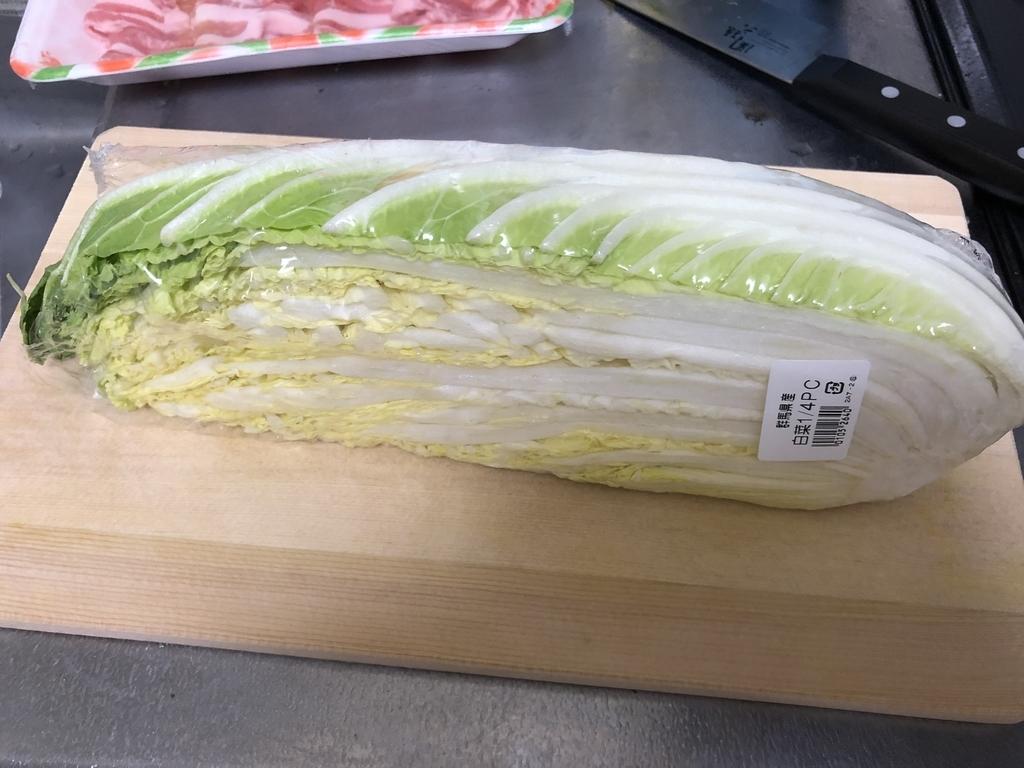 ミルフィーユ鍋の白菜