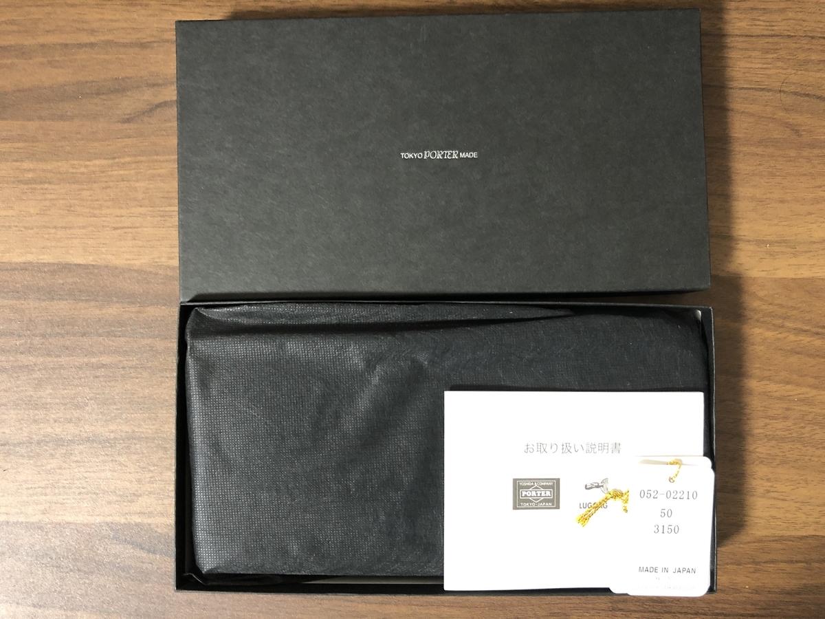 PORTER財布