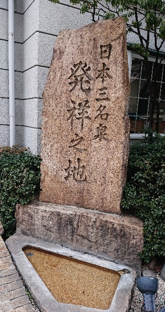 f:id:sasahake:20190223232851j:image