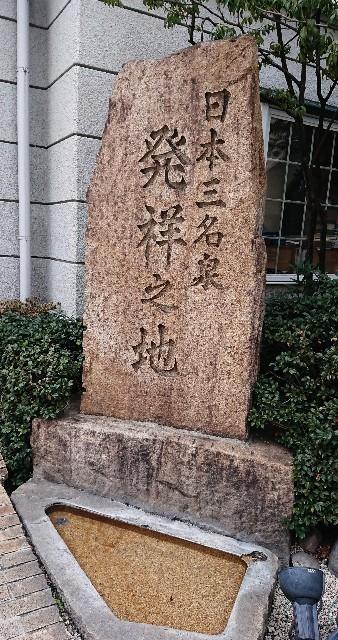 f:id:sasahake:20190224230556j:image