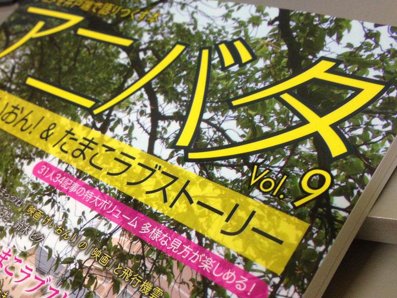 f:id:sasahira:20140812191052j:image