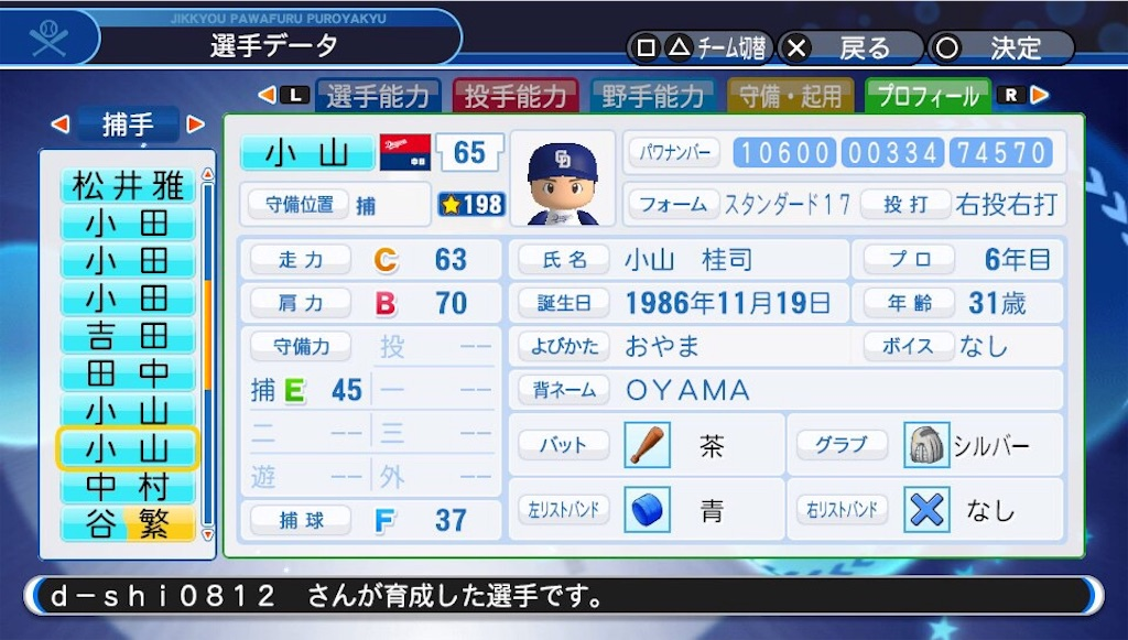 f:id:sasakama_sakama:20181230142735j:image