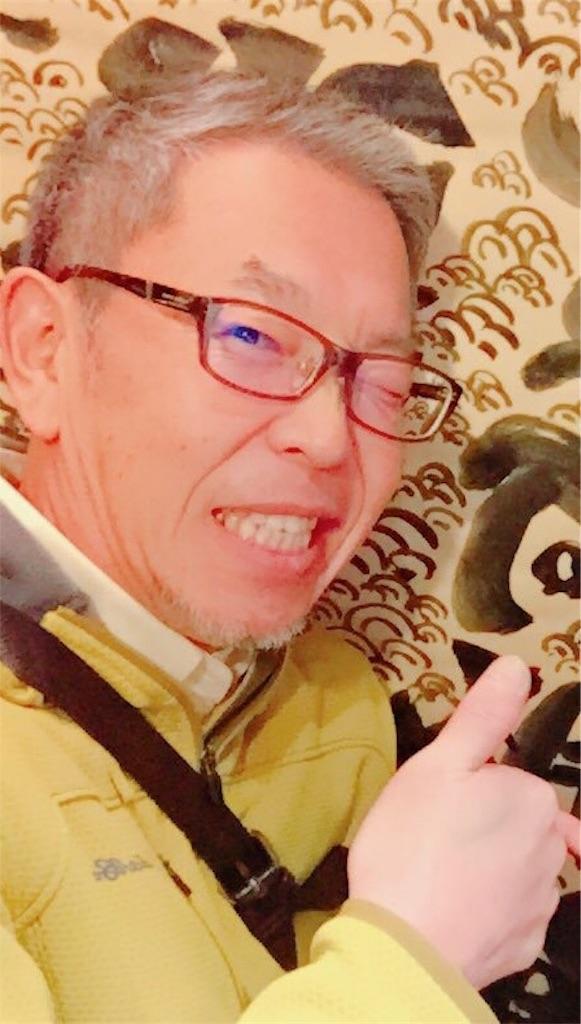 f:id:sasakama_sakama:20190428221413j:image