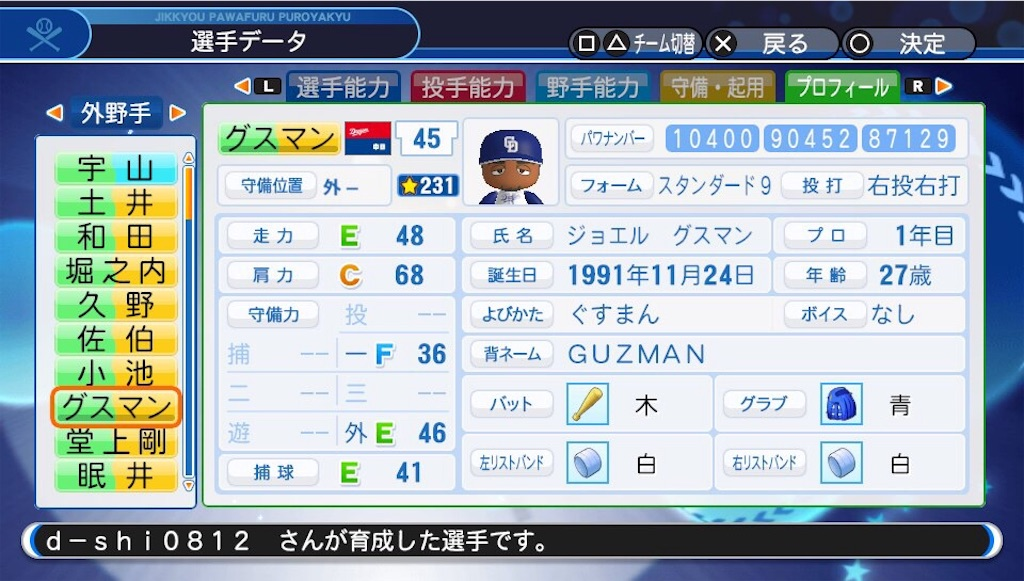f:id:sasakama_sakama:20190531124551j:image
