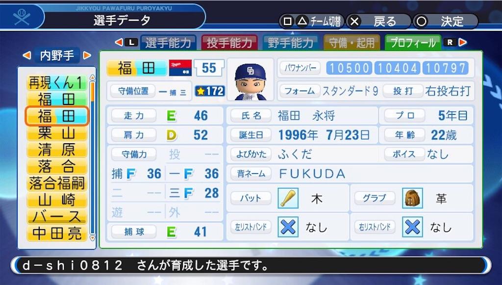 f:id:sasakama_sakama:20190630143127j:image