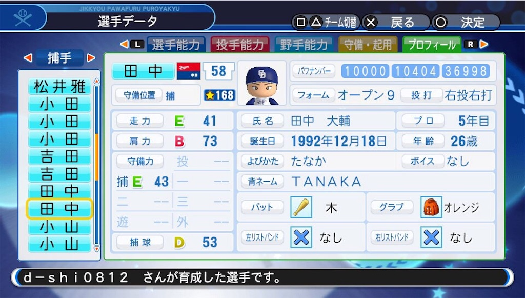 f:id:sasakama_sakama:20190726220052j:image