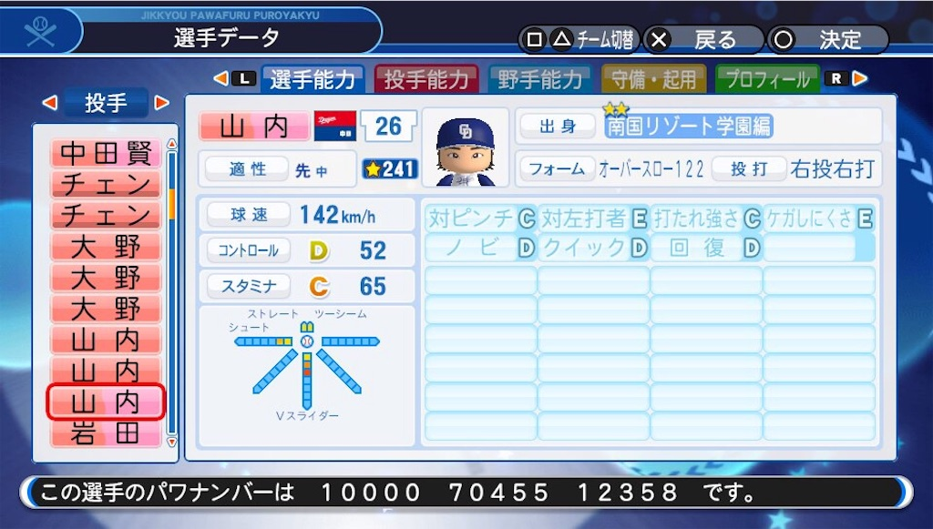 f:id:sasakama_sakama:20190727235533j:image