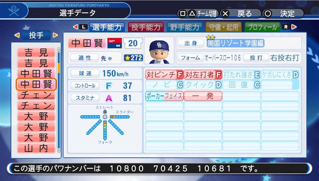 f:id:sasakama_sakama:20190727235634j:image