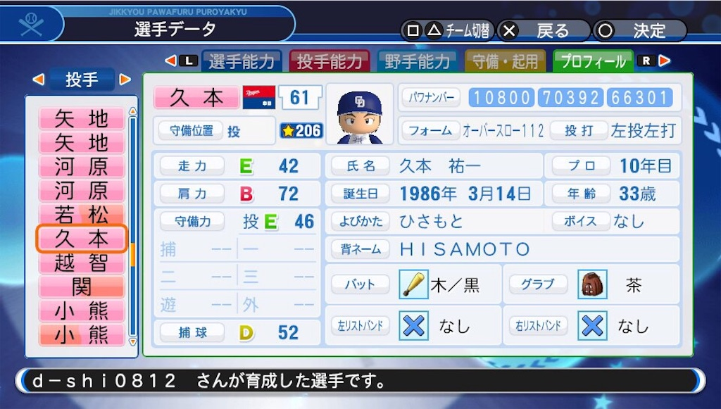 f:id:sasakama_sakama:20190727235916j:image