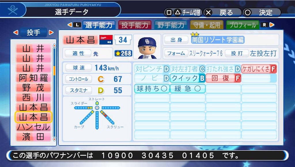 f:id:sasakama_sakama:20190728000155j:image