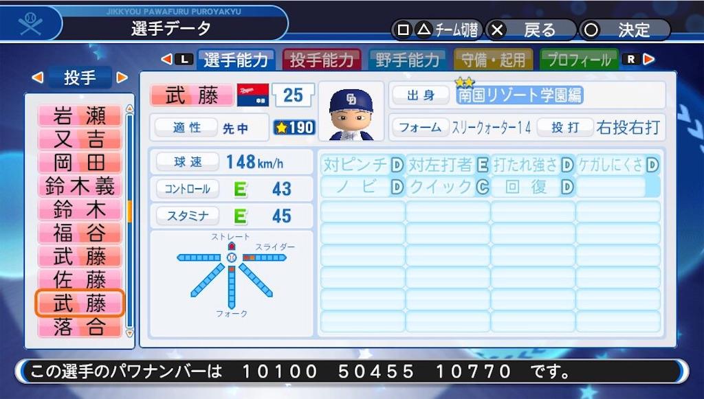 f:id:sasakama_sakama:20190728000256j:image