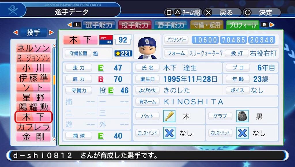f:id:sasakama_sakama:20190728000454j:image