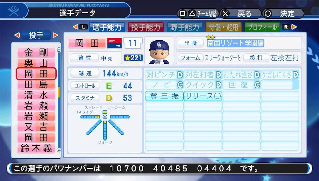 f:id:sasakama_sakama:20190728000558j:image