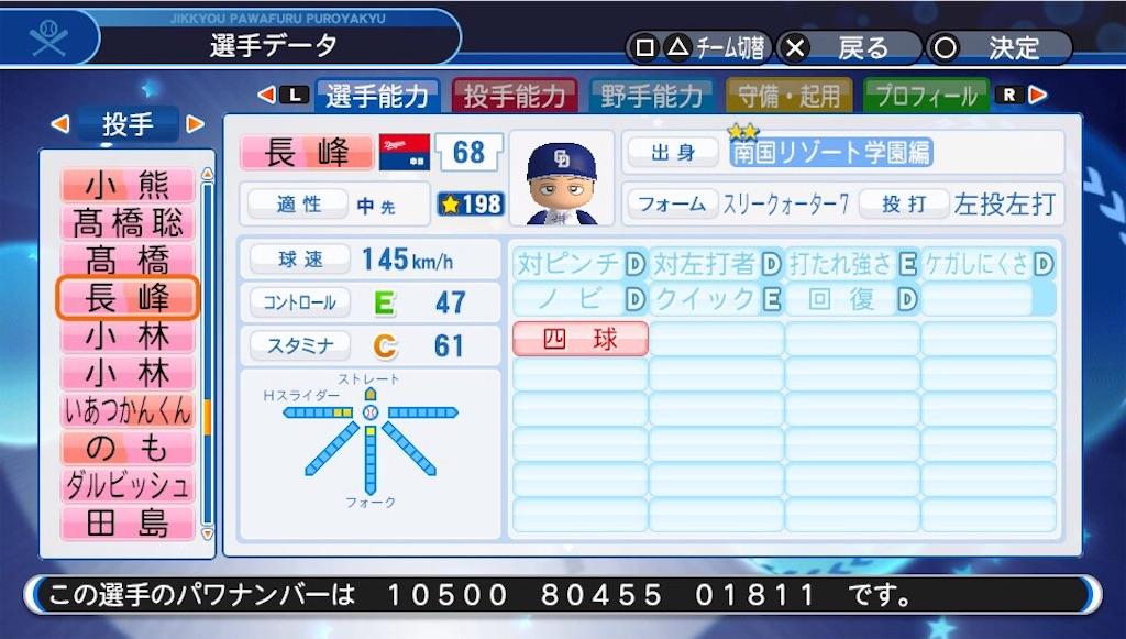 f:id:sasakama_sakama:20190728000659j:image