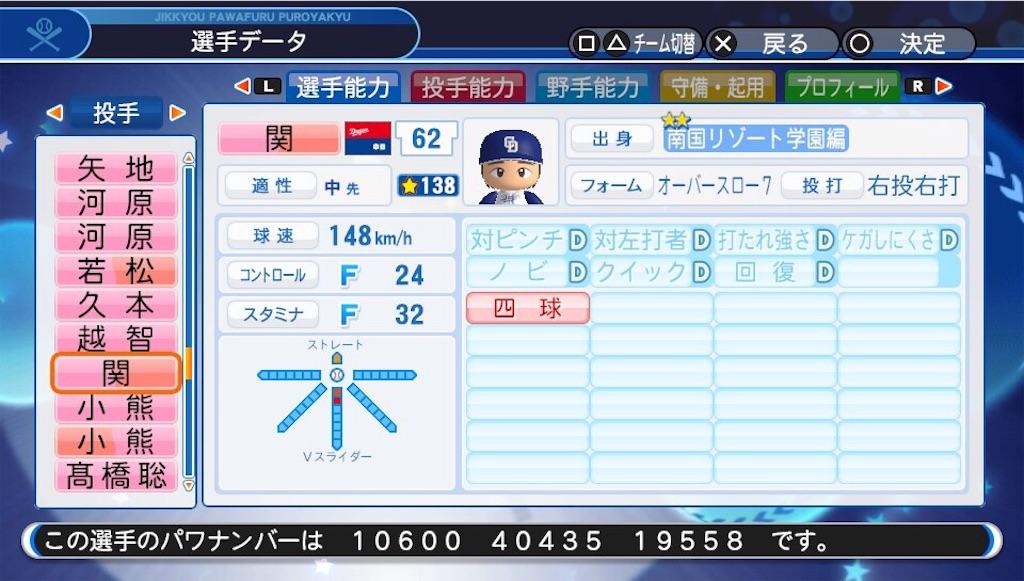 f:id:sasakama_sakama:20190728000822j:image