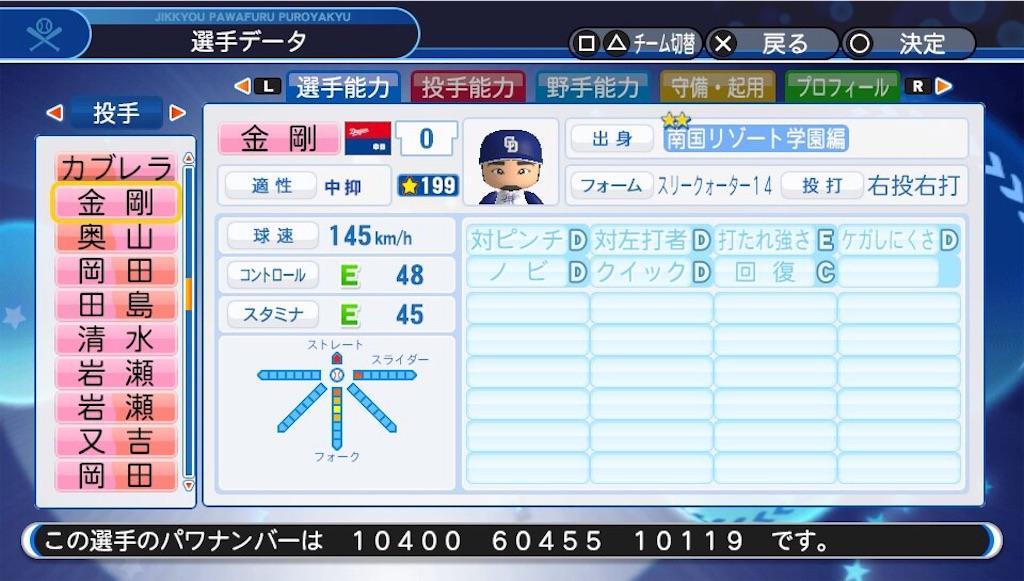 f:id:sasakama_sakama:20190728001001j:image