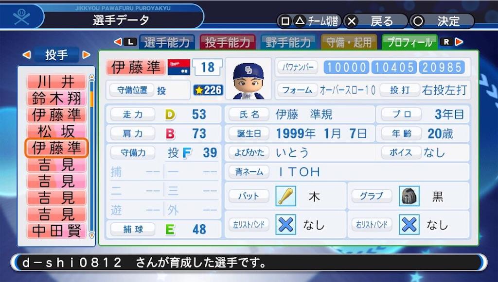 f:id:sasakama_sakama:20190728080408j:image
