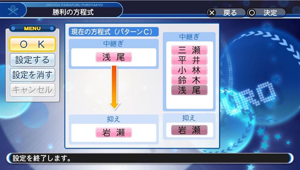 f:id:sasakama_sakama:20190728091200j:image