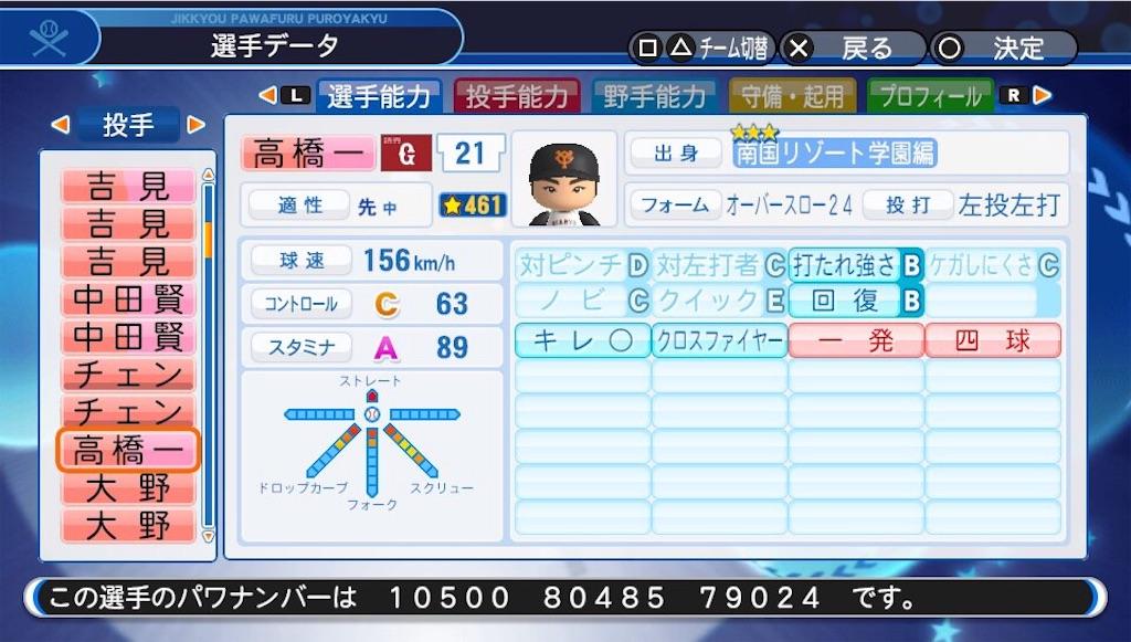 f:id:sasakama_sakama:20190804201800j:image