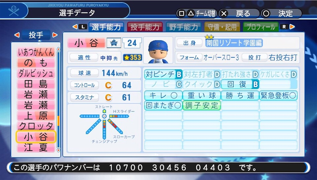 f:id:sasakama_sakama:20190809220341j:image