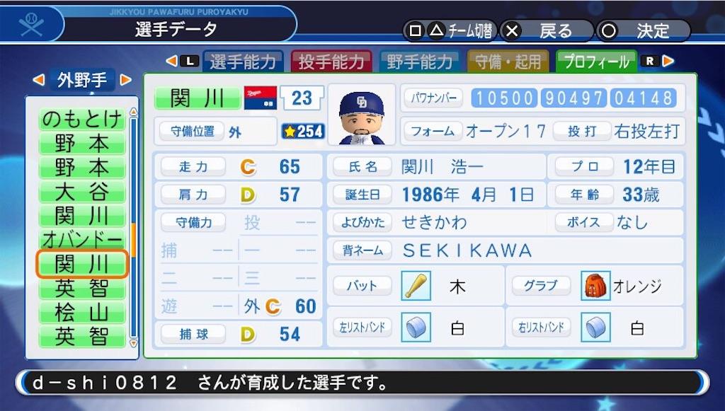 f:id:sasakama_sakama:20190825120603j:image