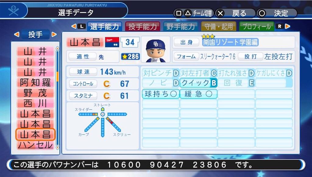 f:id:sasakama_sakama:20190828231914j:image