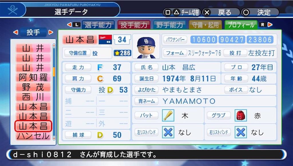 f:id:sasakama_sakama:20190828231918j:image