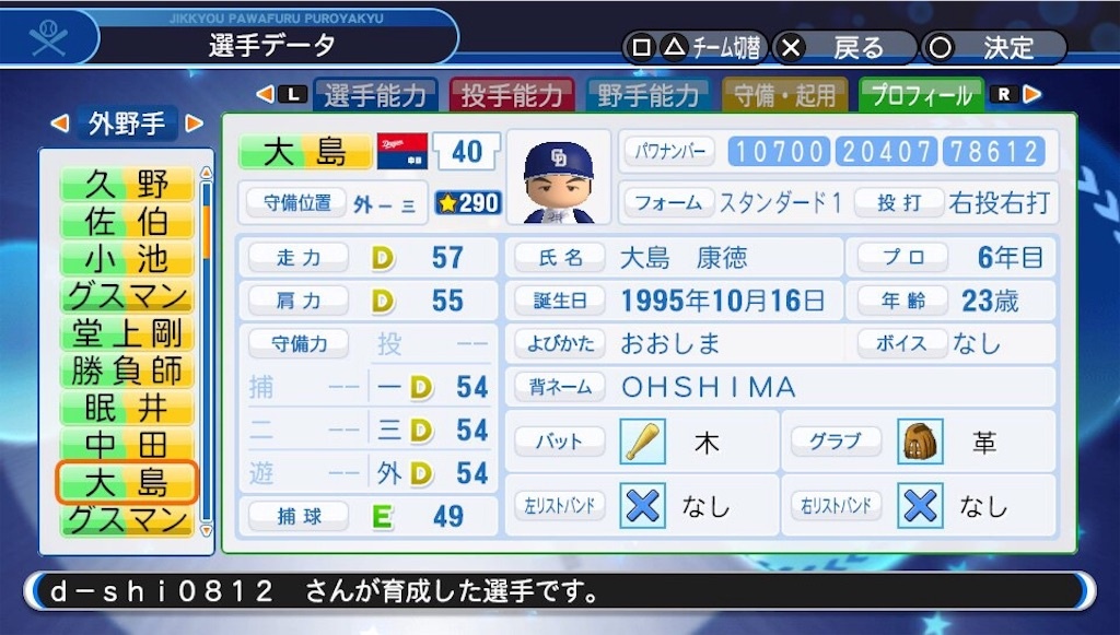 f:id:sasakama_sakama:20190910075500j:image