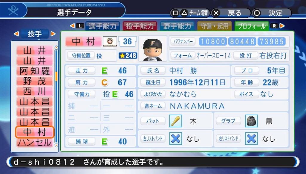 f:id:sasakama_sakama:20191009075341j:image
