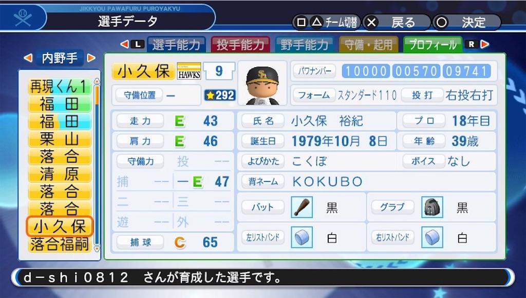 f:id:sasakama_sakama:20191116142324j:image