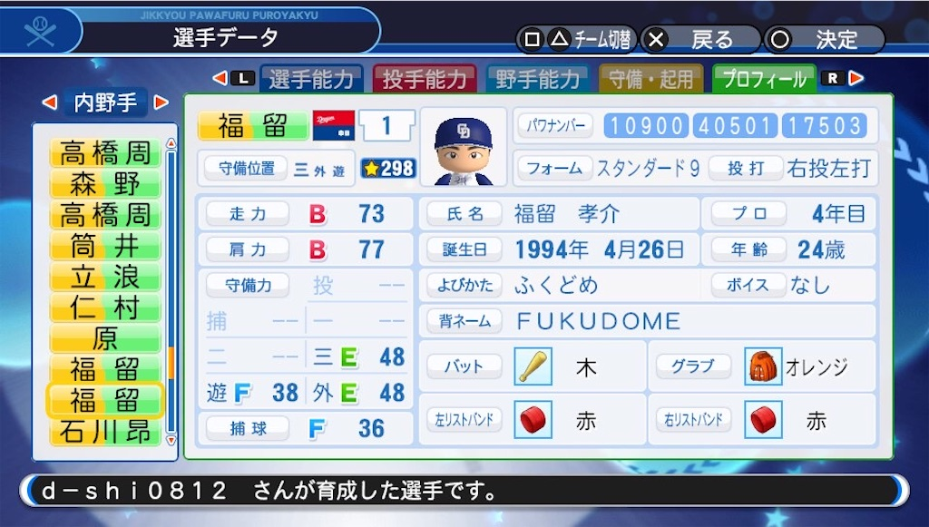 f:id:sasakama_sakama:20191225161716j:image