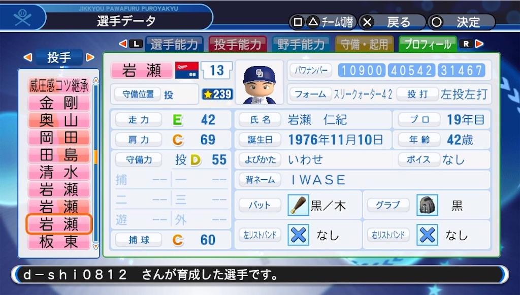 f:id:sasakama_sakama:20200207093404j:image