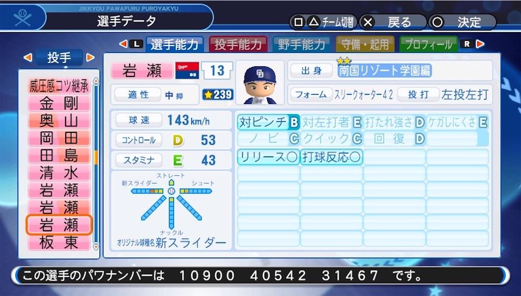 f:id:sasakama_sakama:20200207093408j:image