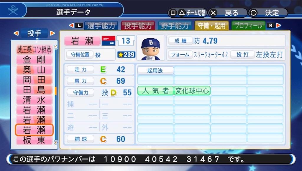 f:id:sasakama_sakama:20200207093412j:image