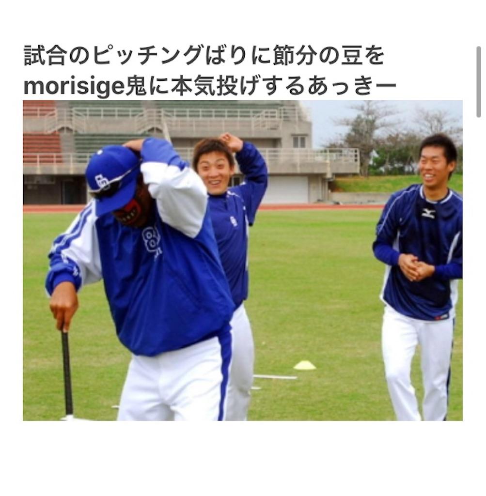 f:id:sasakama_sakama:20200213103150j:image