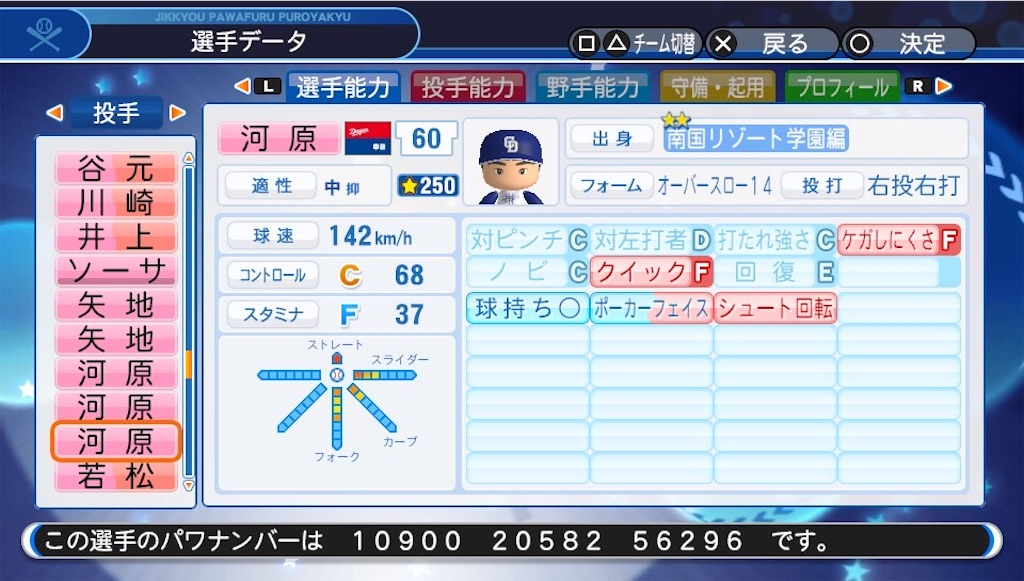 f:id:sasakama_sakama:20200215221437j:image
